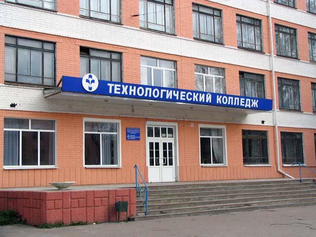 данном разделе тверской технический колледж специальности квартир Москве Московской